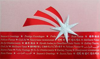 Weihnachtskarte rot mit blindenschrift sowie - Weihnachtskarte spanisch ...