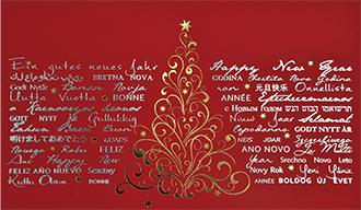 This website is for sale das5t resources - Weihnachtskarte englisch ...