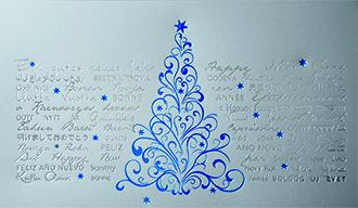 Wei blau goldene weihnachtskarten f r firmenkunden - Weihnachtskarte spanisch ...
