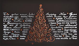 Braune weihnachtskarten mit kupfer akzenten - Weihnachtskarte spanisch ...